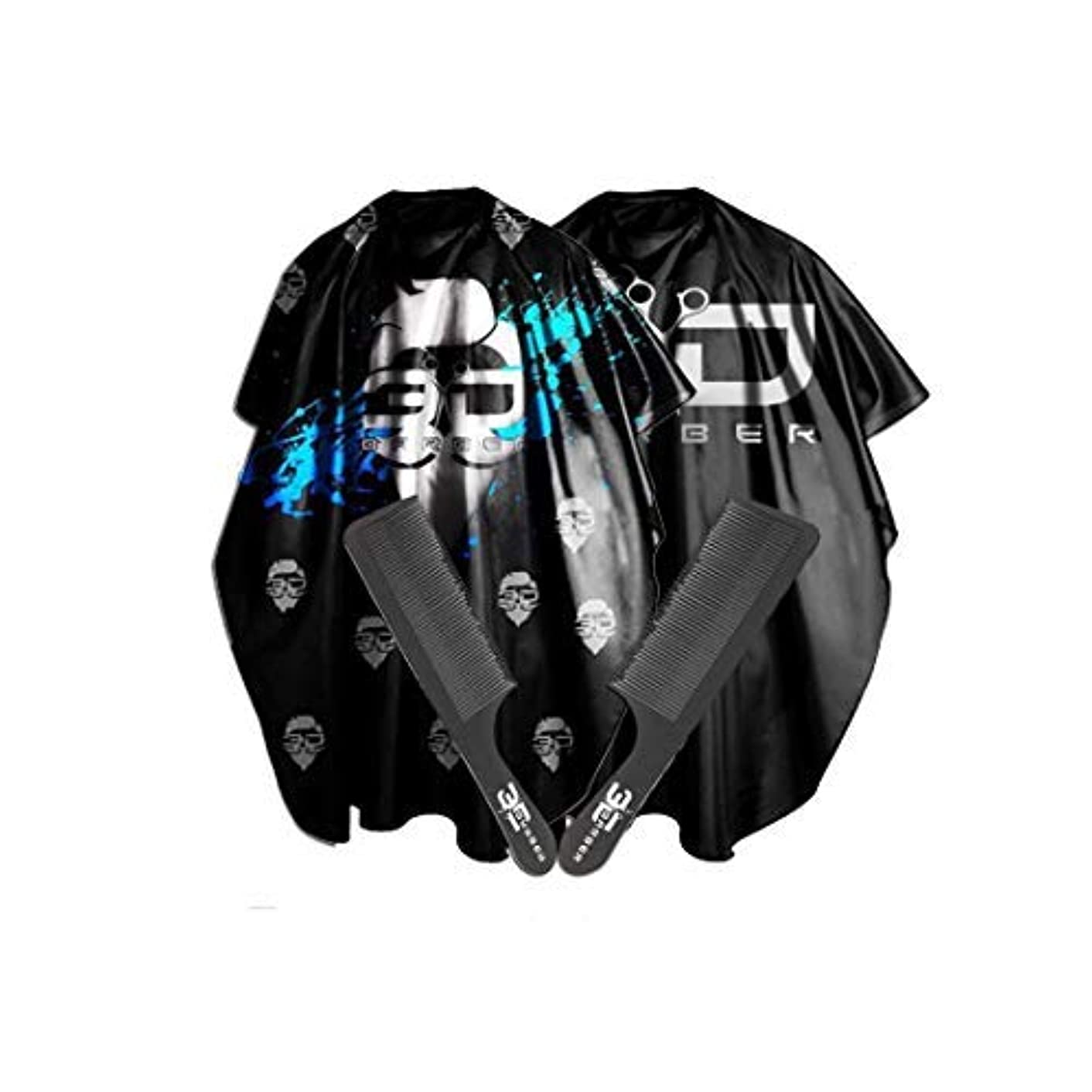 抗生物質球体宣言3D Barber Capes 2 pcs + Comb 2pcs (2capes+2comb) [並行輸入品]