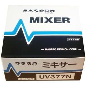 マスプロ 混合器【UHF】+【FM】(屋内外用) UV377N