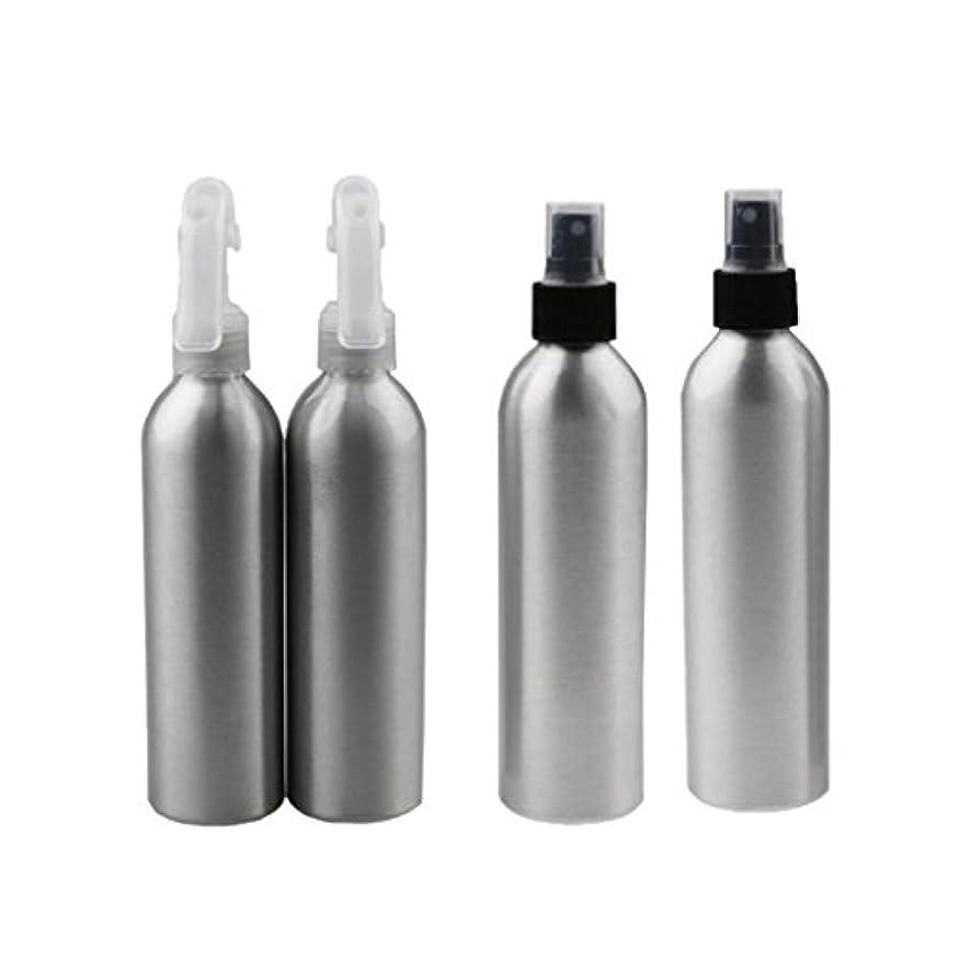 ジュラシックパークシーサイド予報4個 2x100ml 2x50ml アルミ 空 ミストスプレー ボトル メイクアップ 香水 スプレーアトマイザー 便利