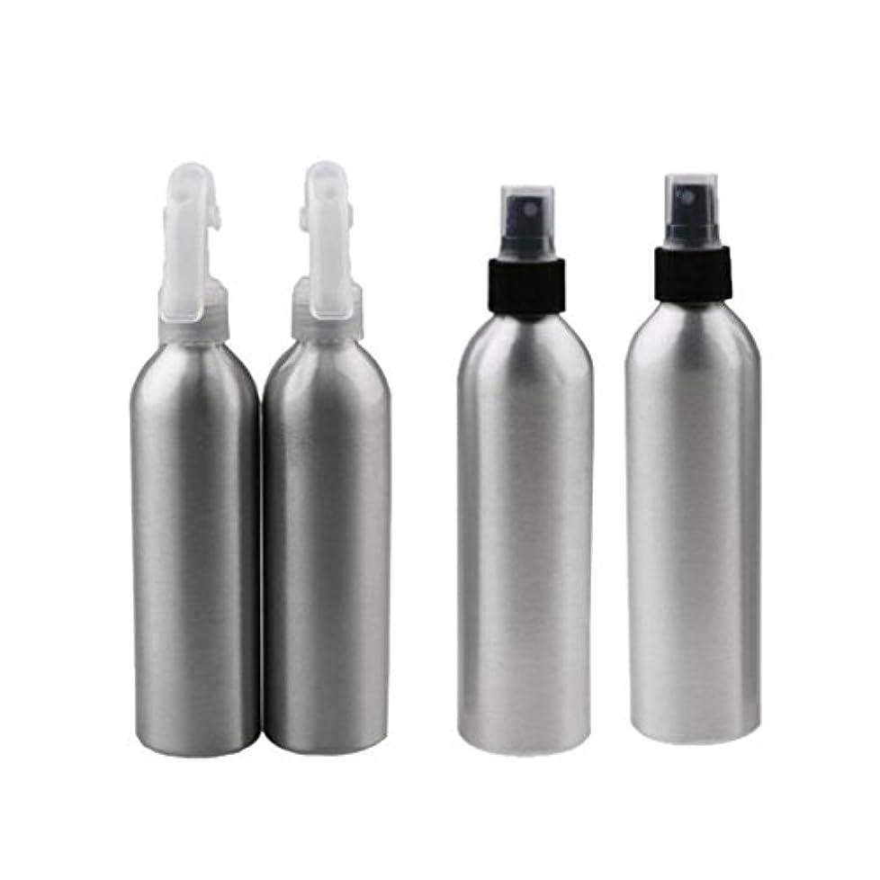 設計威信説得力のあるBaosity 4個 2x100ml 2x50ml アルミ 空 ミストスプレー ボトル メイクアップ 香水 スプレーアトマイザー 便利