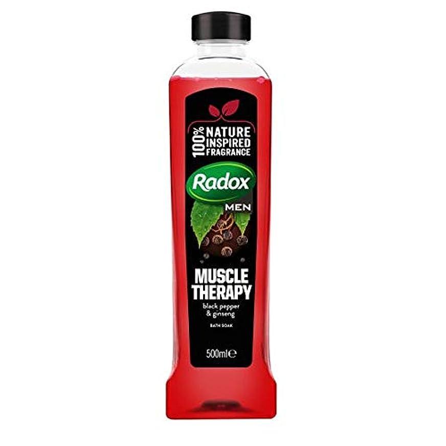 出発ジムプール[Radox] Radox男性の筋肉療法浴が500ミリリットルを浸します - Radox Men Muscle Therapy Bath Soak 500Ml [並行輸入品]