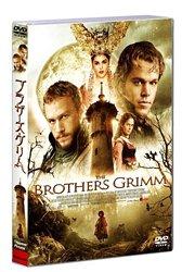 ブラザーズ・グリム DTS スタンダード・エディション [DVD]の詳細を見る