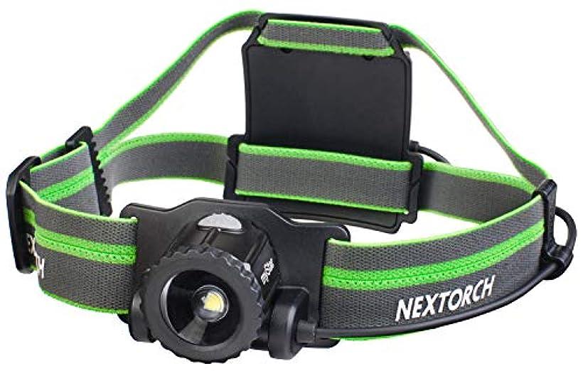 散らす肯定的大混乱ネクストーチ(Nextorch) 高出力510ルーメン LED ヘッドライト mystar USB充電式 ヘッドランプ 防水 耐衝撃