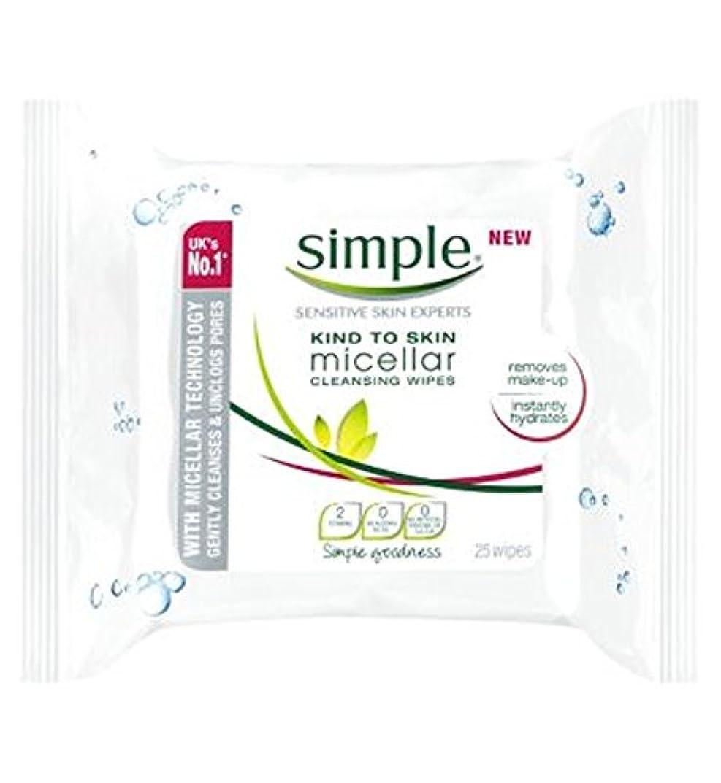 休憩するパースブラックボロウ便利皮膚ミセルクレンジングへの単純な種類がワイプ - 25ワイプ (Simple) (x2) - Simple Kind To Skin Micellar Cleansing Wipes - 25 wipes (Pack of...