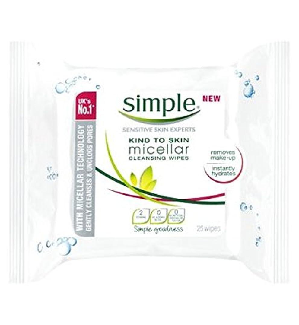 砂チョコレートキャベツSimple Kind To Skin Micellar Cleansing Wipes - 25 wipes - 皮膚ミセルクレンジングへの単純な種類がワイプ - 25ワイプ (Simple) [並行輸入品]