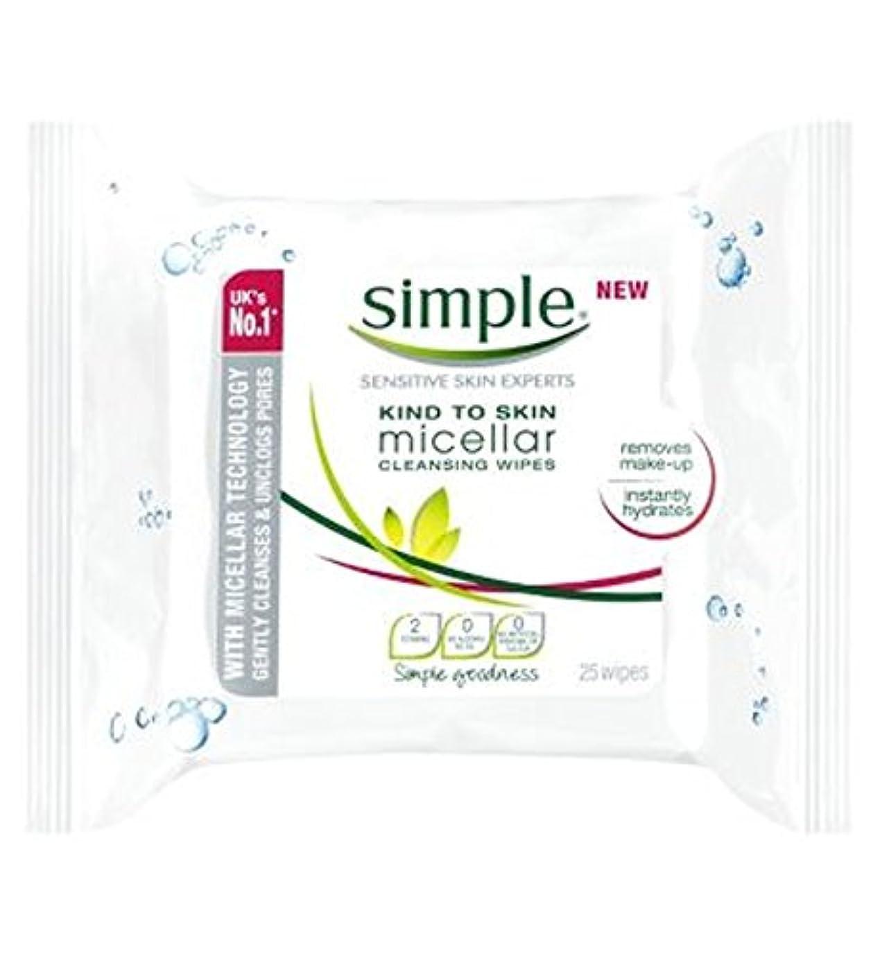 間違いこっそりツーリストSimple Kind To Skin Micellar Cleansing Wipes - 25 wipes - 皮膚ミセルクレンジングへの単純な種類がワイプ - 25ワイプ (Simple) [並行輸入品]