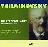 Forbidden Works & 1812 Overture