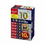 maxell オーディオテープ、ノーマル/タイプ1、録音時間10分、10本パック UR-10L 10P(N)