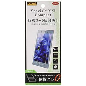 レイ・アウト Xperia XZ1 Compa...の関連商品3