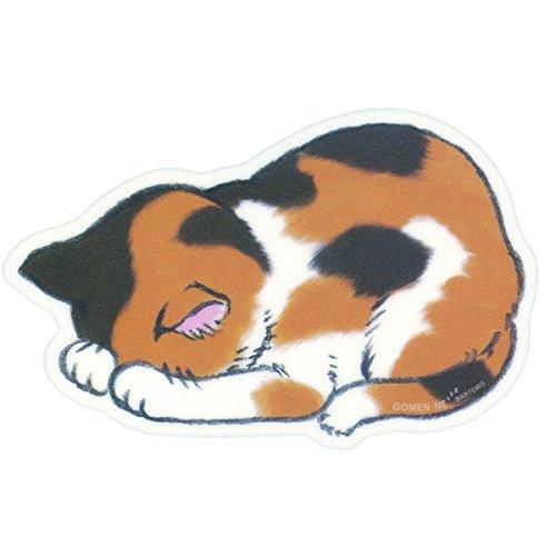 アーティミス マウスパッド ごめん寝 三毛猫 GN-MOP