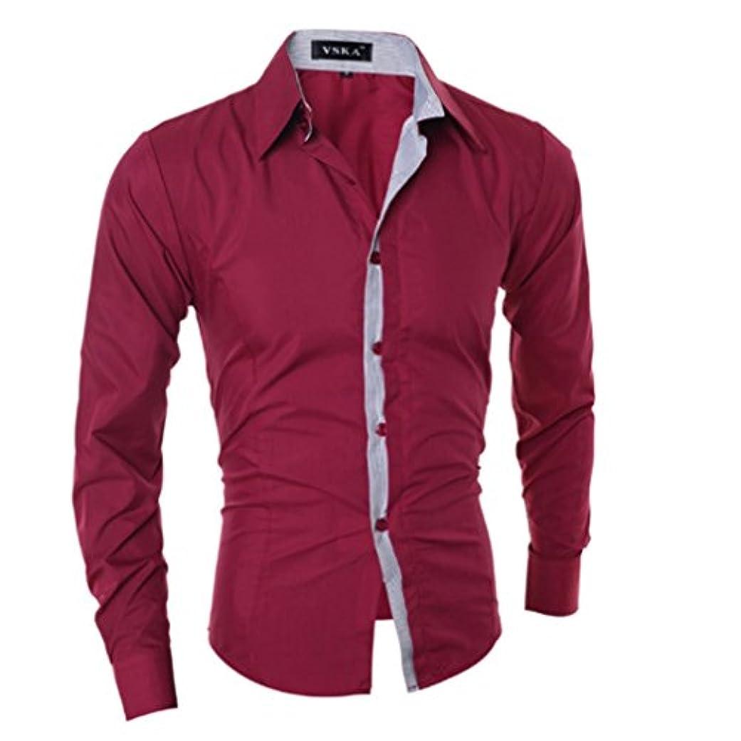 バルセロナニコチンオンスHonghu メンズ シャツ 長袖 ストライプ ステッチ  シンプル スリム カジュアル ワインレッド XL 1PC