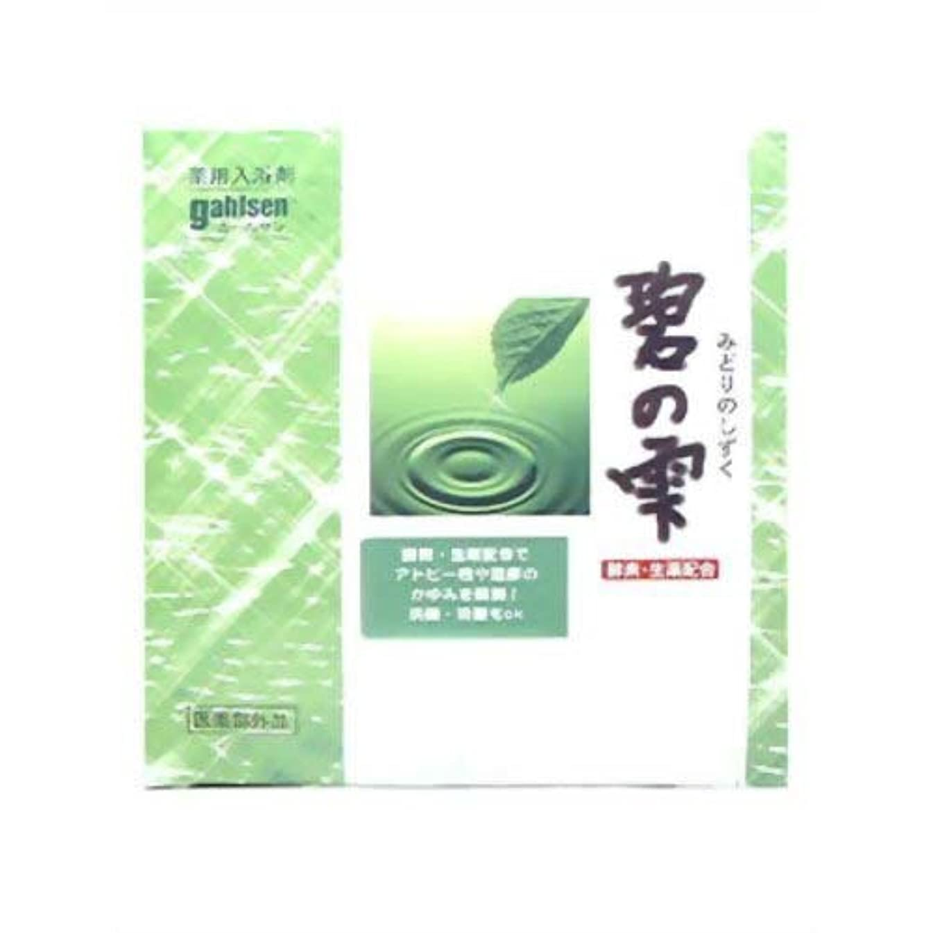 粒子五違法東海美商 酵素入浴剤ガールセン「碧の雫」 20g×48包