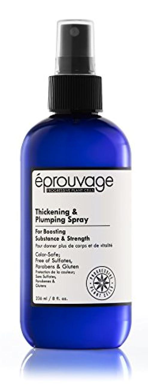 喜んで自己怠eprouvage 物質と強さ8オンスを高めるための増粘剤およびスプレーを膨化、 8オンス