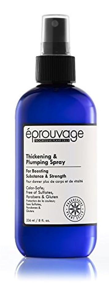 調整専門擁するeprouvage 物質と強さ8オンスを高めるための増粘剤およびスプレーを膨化、 8オンス