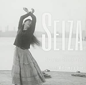 映画「星座」オリジナルサウンドトラック