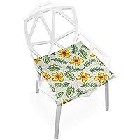 座布団 低反発 黄色 葉 花 ビロード 椅子用 オフィス 車 洗える 40x40 かわいい おしゃれ ファスナー ふわふわ fohoo 学校