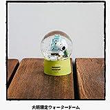 スヌーピーミュージアム 大阪 限定 ウォータードーム スノードーム スヌーピータウンショップ 大阪城 完売品