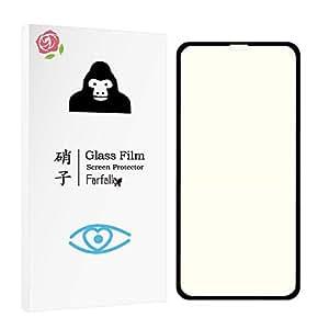 【ブルーライトカット・全面保護ガラスフィルム】iPhone 11 Pro/iPhone XS/iPhone X CORNING GORILLA GLASS 5使用 オイルコーティング Farfalla (ハイブリッドケース:iPhone XS/X専用)
