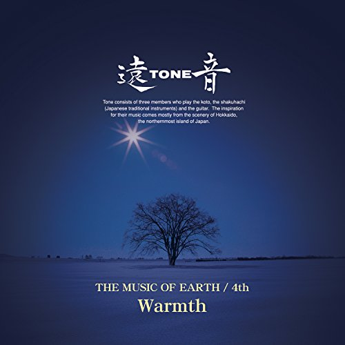 The Music of Earth / 4th