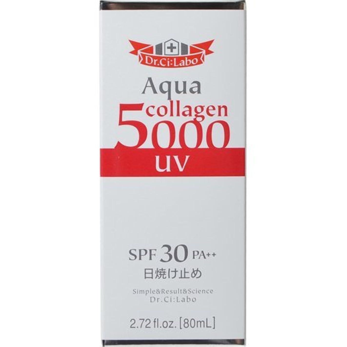 取り扱いきらめきさておきドクターシーラボ アクアコラーゲンUVゲルクリーム5000 SPF30 PA++ 80ml