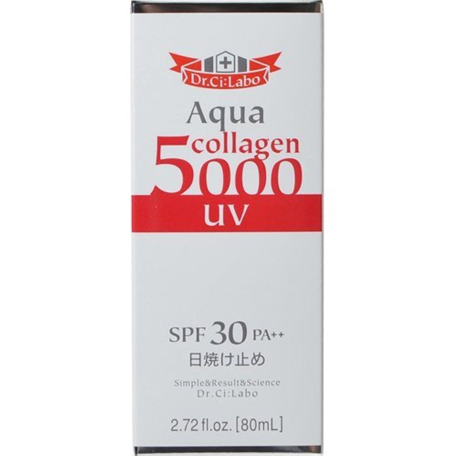 プラカード日食フレキシブルドクターシーラボ アクアコラーゲンUVゲルクリーム5000 SPF30 PA++ 80ml