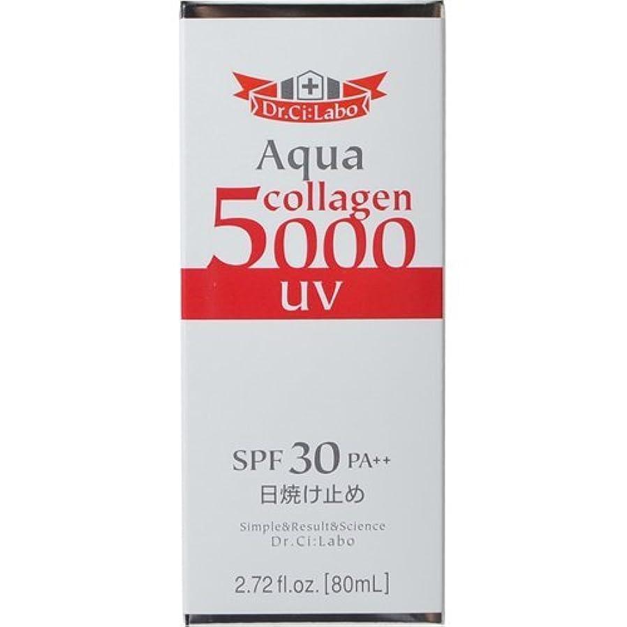 プラットフォーム間違っているスワップドクターシーラボ アクアコラーゲンUVゲルクリーム5000 SPF30 PA++ 80ml