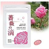 リフレ 薔薇の滴 強い香水が苦手な方にオススメの飲む香りのサプリメント×3バッグ