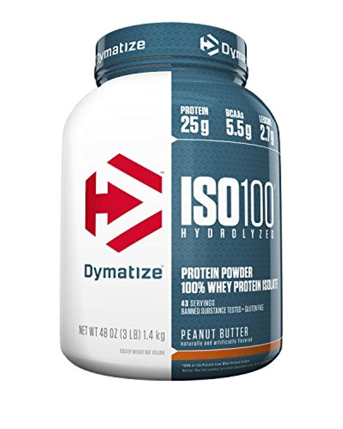 ハンディキャップ上昇流行しているDymatize Nutrition ISO-100 Peanut Butter 3 lbs
