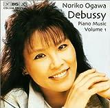 ドビュッシー:ピアノ作品集 Vol.1