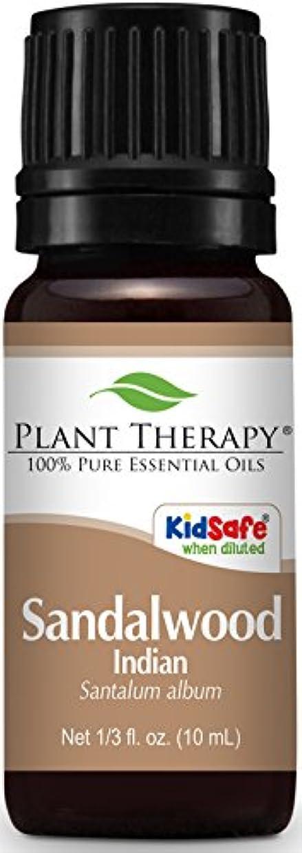 国勢調査ビスケット仲人Indian Sandalwood Essential Oil. 10 ml. 100% Pure, Undiluted, Therapeutic Grade.
