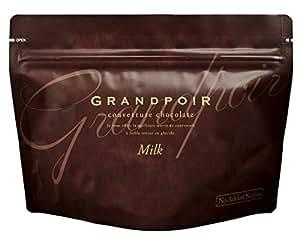 グランポワール 砂糖不使用 糖質カット チョコレート ミルク 1袋40g