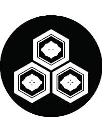 家紋シール 三つ盛り亀甲に剣花菱紋 布タイプ 直径40mm 6枚セット NS4-1443