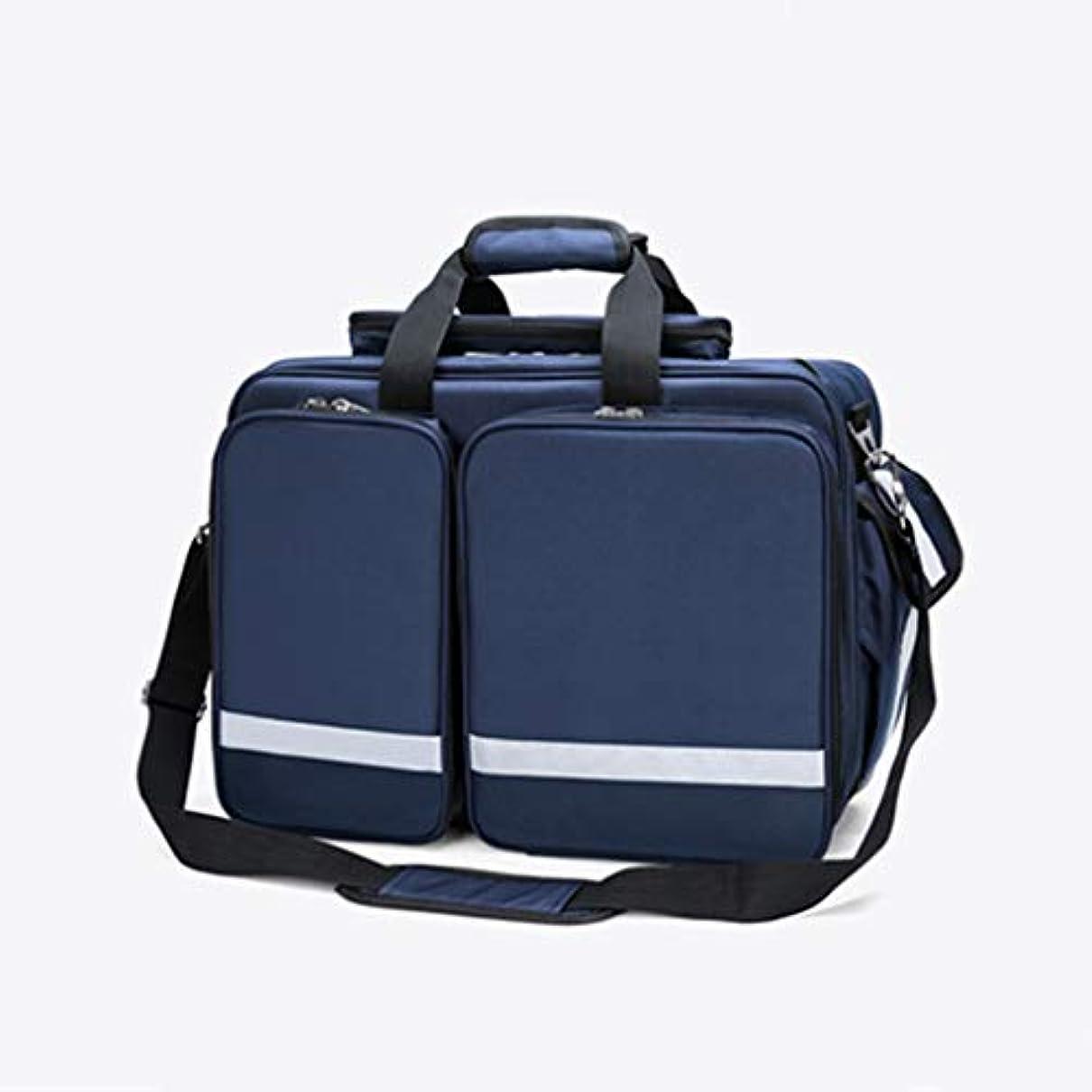 減る金銭的切り刻むIUYWL 産後訪問パッケージ、ポータブル医療キット、大容量多機能救急箱 (Color : B)