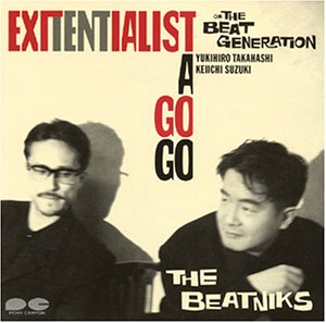 EXITENTIALIST A GO GO - THE BEATNIKS