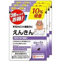 FANCL ファンケル えんきん10%増量 約99日分 66粒×3袋(徳用3袋セット)