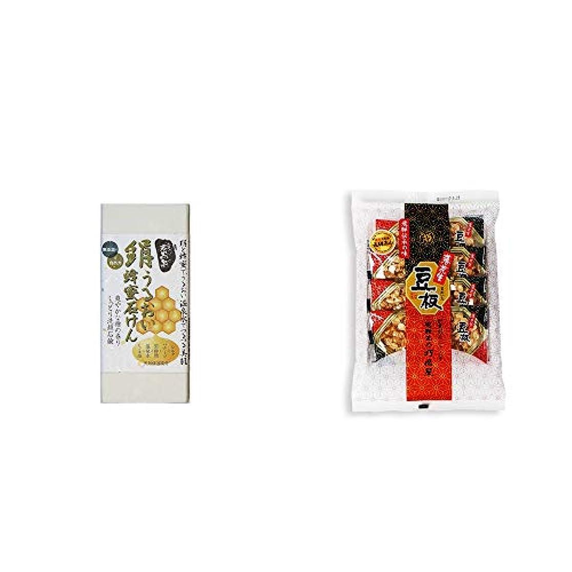 歩き回る醸造所キャスト[2点セット] ひのき炭黒泉 絹うるおい蜂蜜石けん(75g×2)?飛騨銘菓「打保屋」の駄菓子 豆板(8枚入)