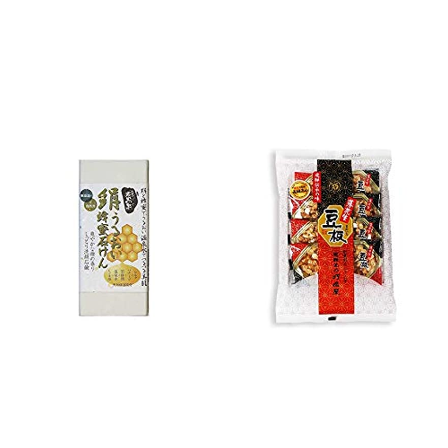 レイアウトペフ胚[2点セット] ひのき炭黒泉 絹うるおい蜂蜜石けん(75g×2)?飛騨銘菓「打保屋」の駄菓子 豆板(8枚入)