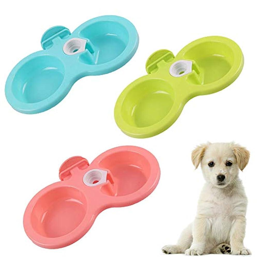 意外顎蒸発するペット用自動給水器 ボウル 犬用 猫用 小動物 食器 給水器(Blue/S