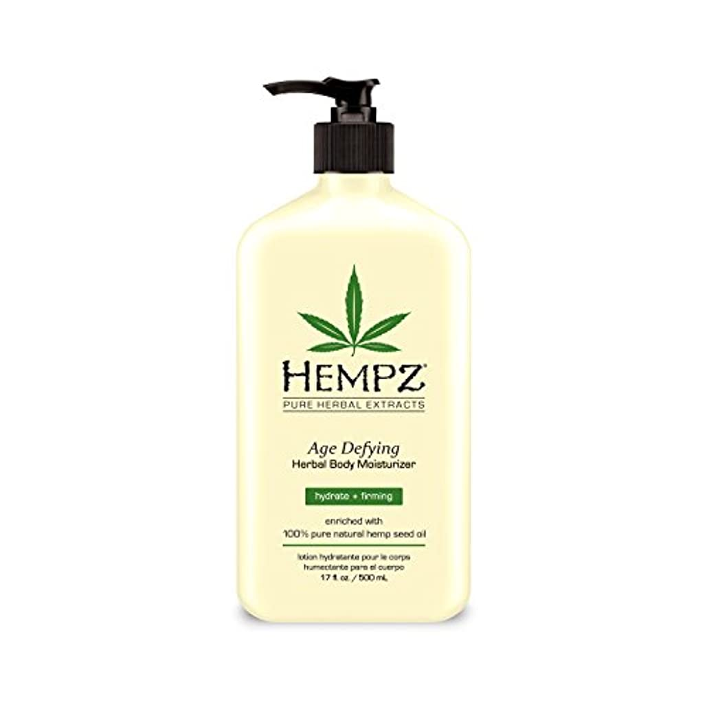容器金貸し毎回Hempz Age Defying Herbal Moisturiser