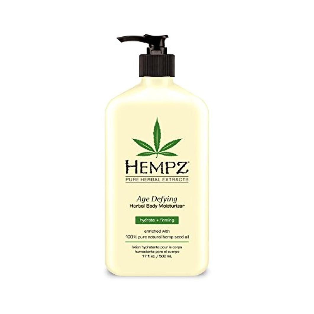 ドリンク虎朝ごはんHempz Age Defying Herbal Moisturiser