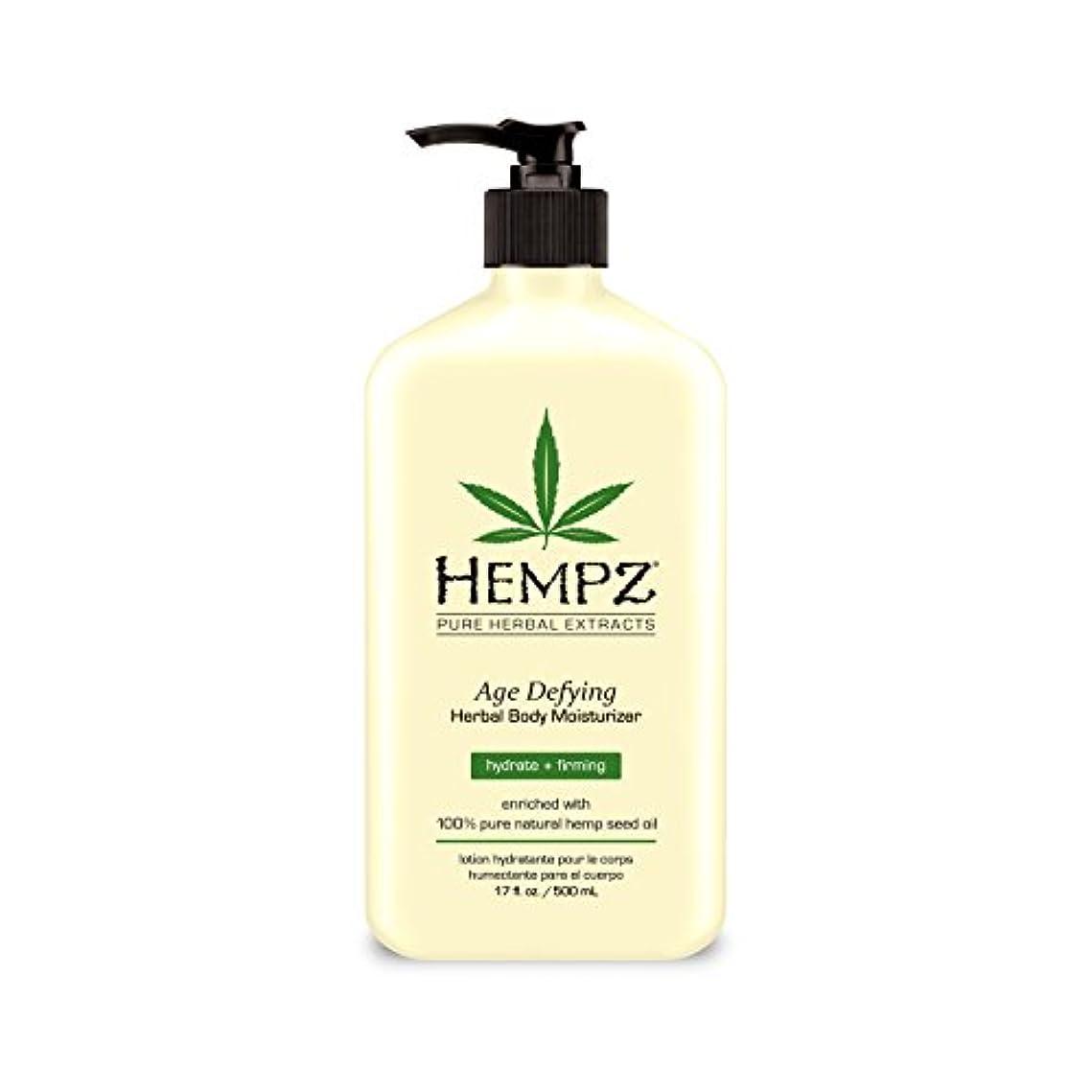 ツインタブレット話Hempz Age Defying Herbal Moisturiser
