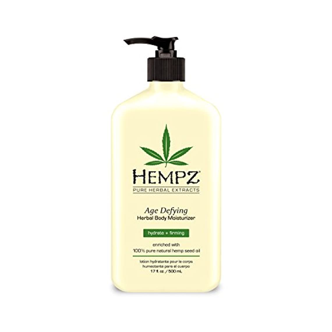 のど額タヒチHempz Age Defying Herbal Moisturiser