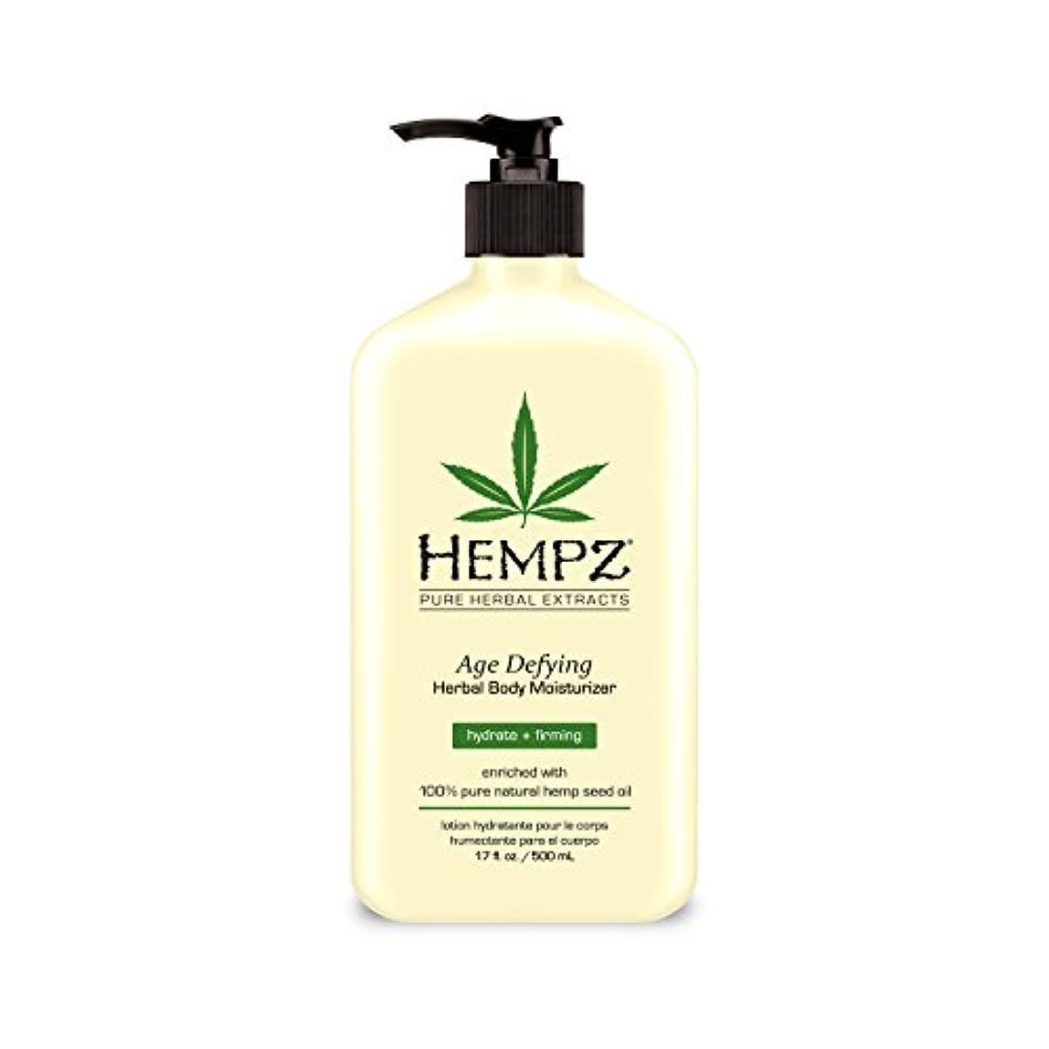 汚物フォーク成功したHempz Age Defying Herbal Moisturiser