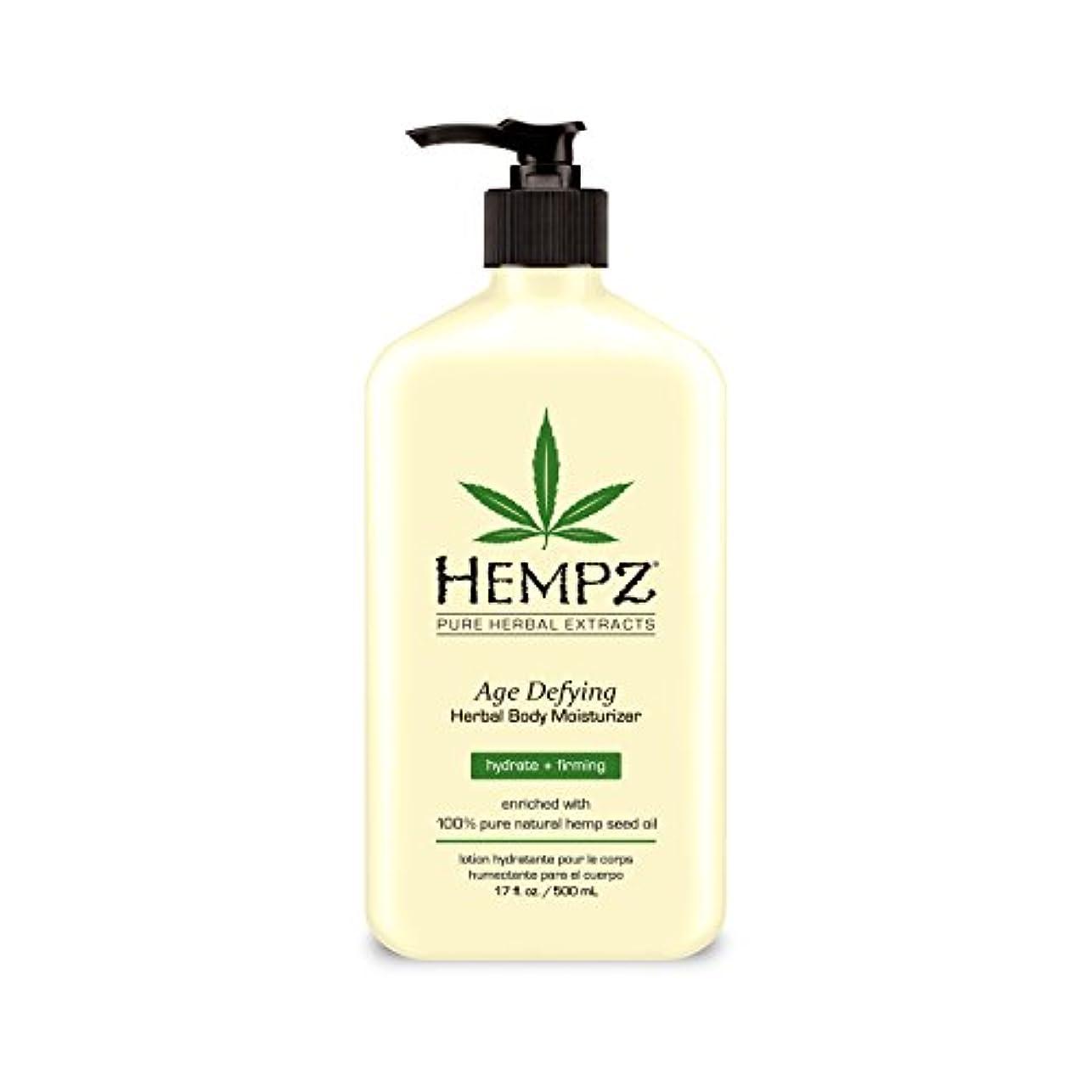 降伏用心する良さHempz Age Defying Herbal Moisturiser