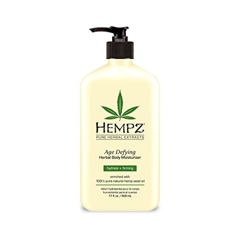 強化する広まった悪夢Hempz Age Defying Herbal Moisturiser
