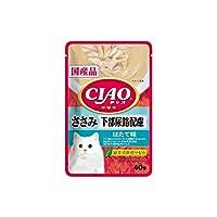 【単品】チャオパウチ 下部尿路配慮 ささみ ほたて味 40g