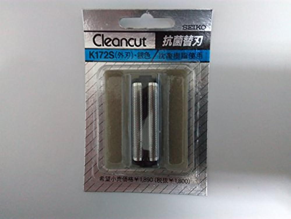 豆腐否認する同盟セイコー クリーンカット K172S