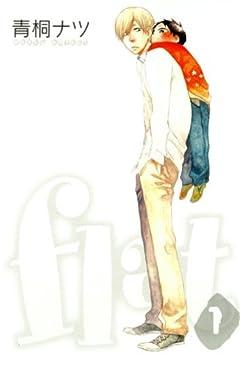 flat 全8巻 (青桐ナツ)