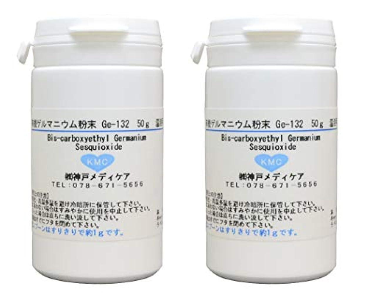 アシスタントマートお母さん有機ゲルマニウム粉末【100g】Ge132パウダー 温浴専用 入浴剤