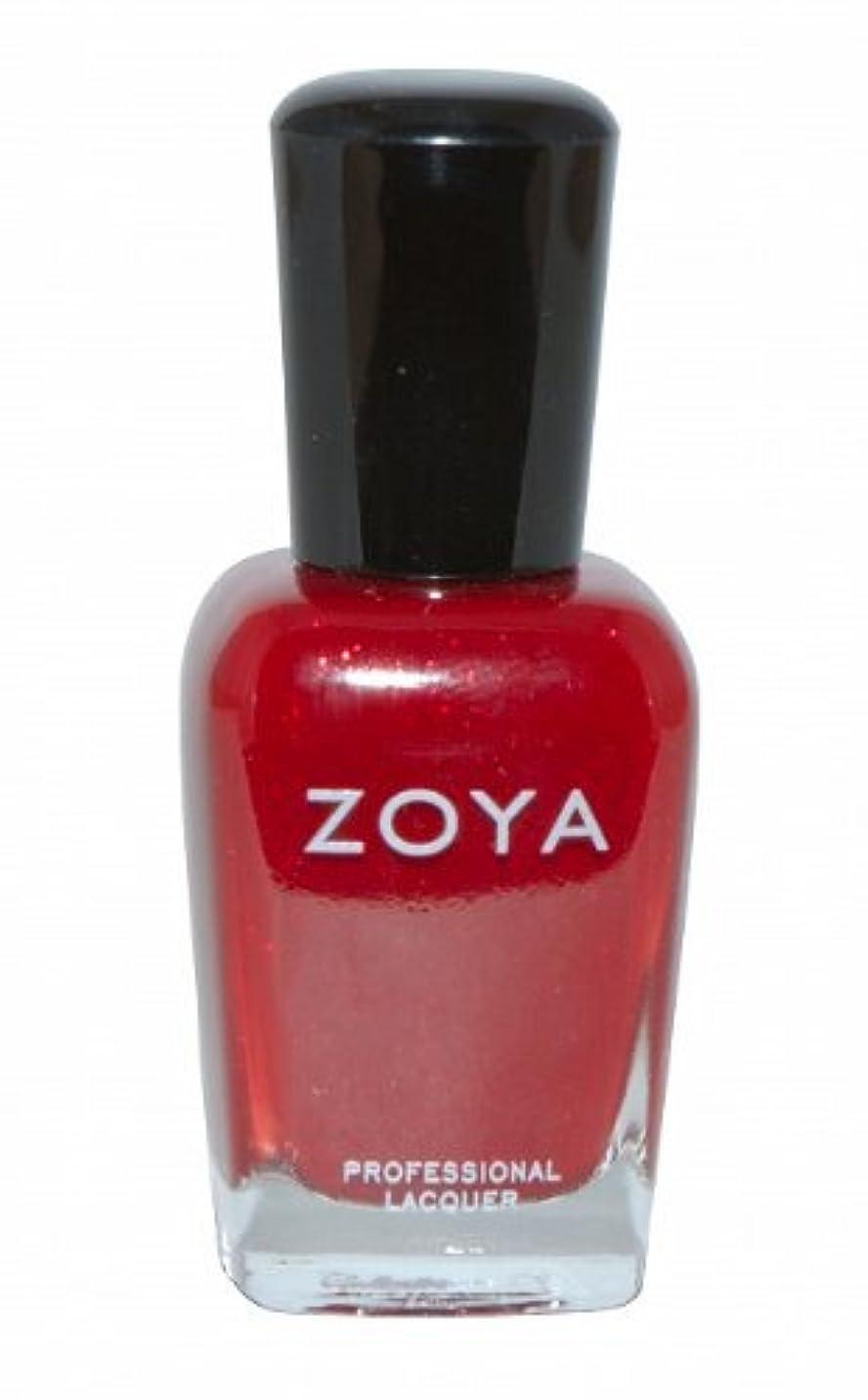 [Zoya] ZP209 デリラ[並行輸入品][海外直送品]